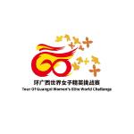 ciclismo-profesional-femenino-tour-of-guangxi
