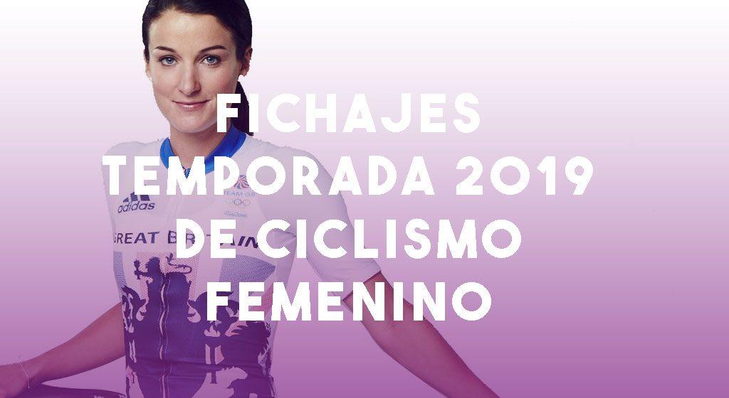 fichajes-ciclismo-femenino